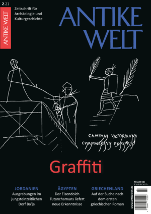Cover antike welt 221